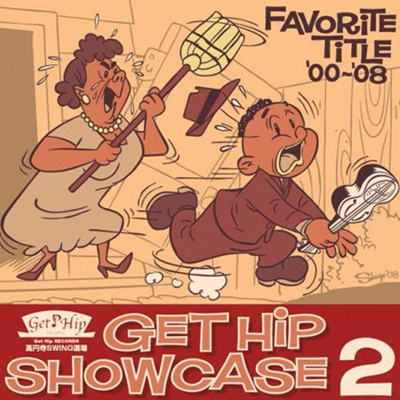V.A. / GET HIP SHOWCASE 2 (GC-012)