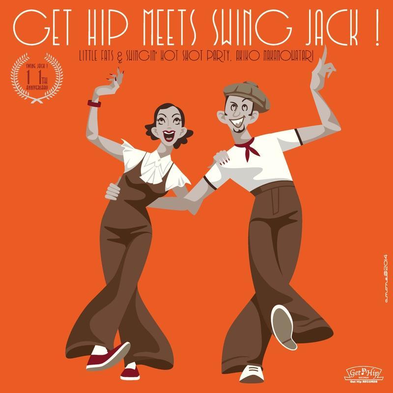 Little Fats & Swingin' Hot Shot Party+中野渡章子 / GET HIP MEETS SWING JACK ! (GC-057)