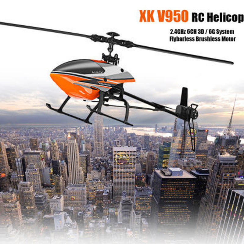 WLtoys V950  2.4G 6CH 3D 6Gシステム ブラシレス RC ヘリコプター  RTF