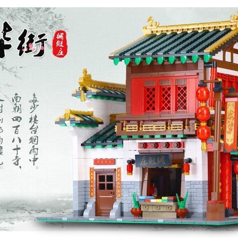 xingbao 01001 中華街 チャイニーズオールドスタイル ビルディングシリーズ レゴ互換ブロック