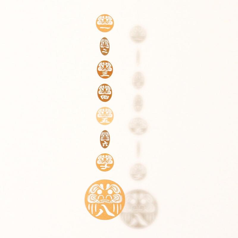 だるま七転八起「GOLD」#paper ornament
