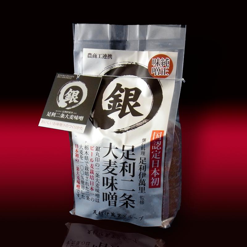 ●足利二条大麦味噌 純正味噌(大/750g)【2個以上6個まで】