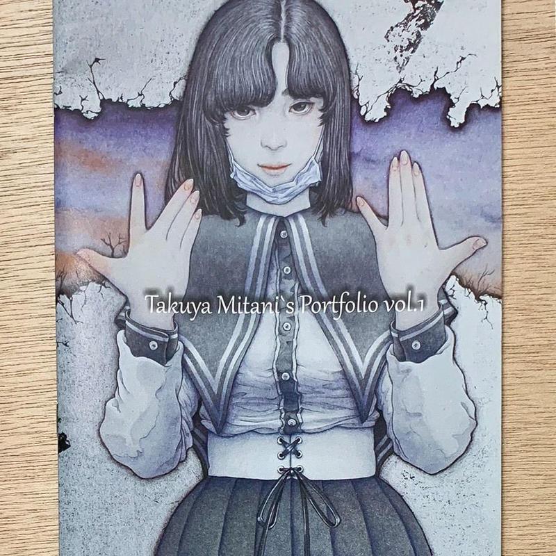 三谷拓也 「作品集vol.1」