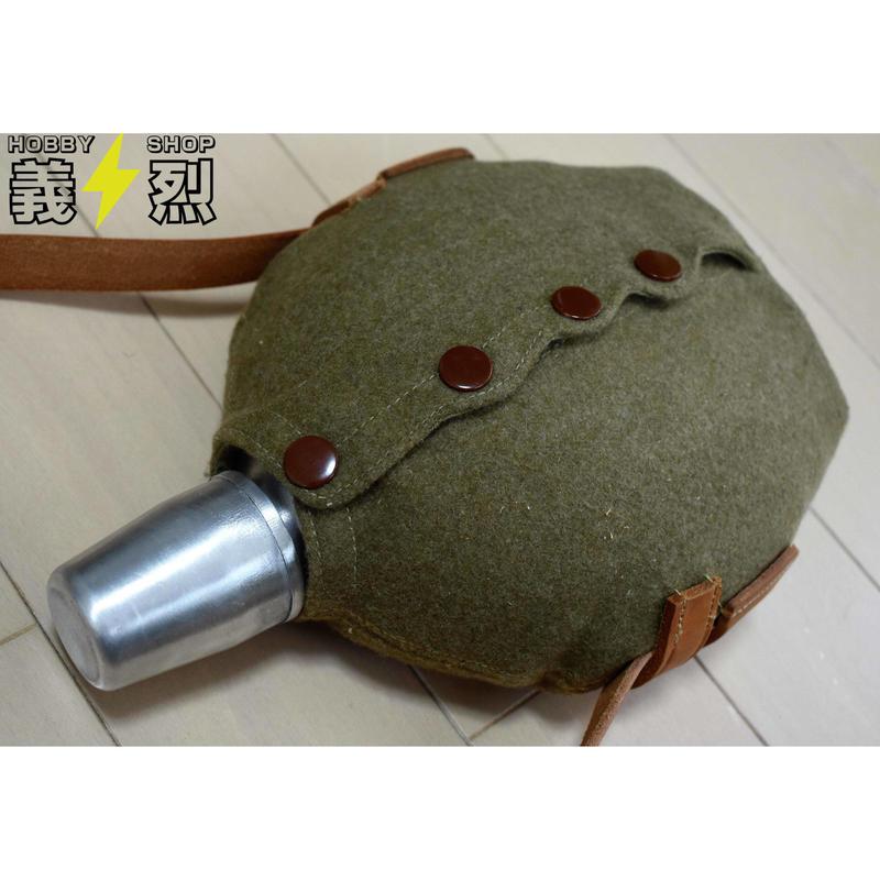 【複製品】日本陸軍将校用水筒B