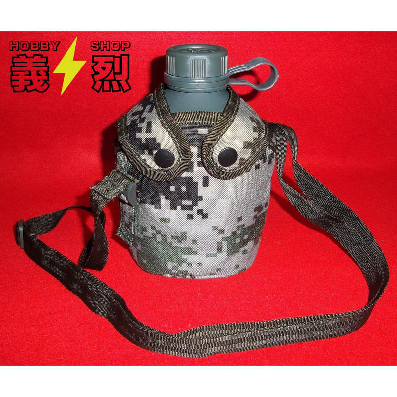 【実物】中国人民解放軍10式水筒