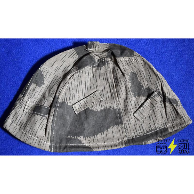 【複製品】WW2ドイツ国防軍ヘルメットカバー スプリンター迷彩