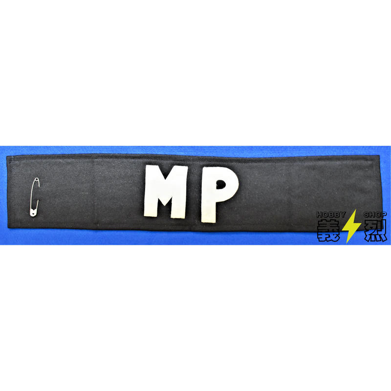 【複製品】WW2 米軍憲兵腕章(通常型) MP