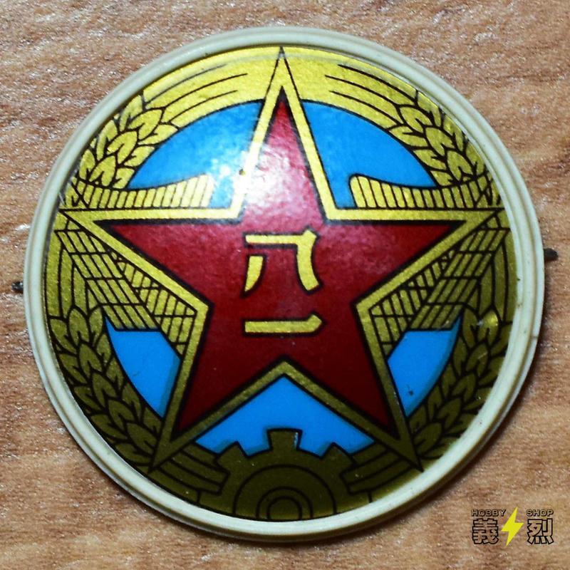 中国人民解放軍87式帽章(プラスチック製)空軍