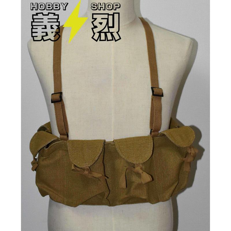 【複製品】WW2中国軍ZB軽機関銃用弾帯(麻製)