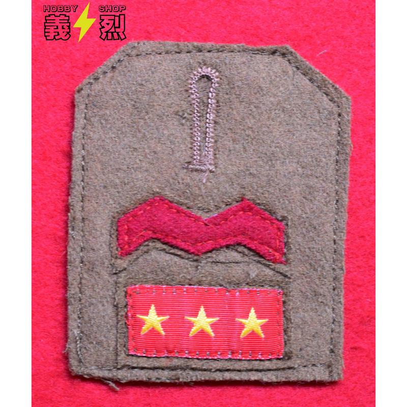 【複製品】日本陸軍階級章(上等兵)
