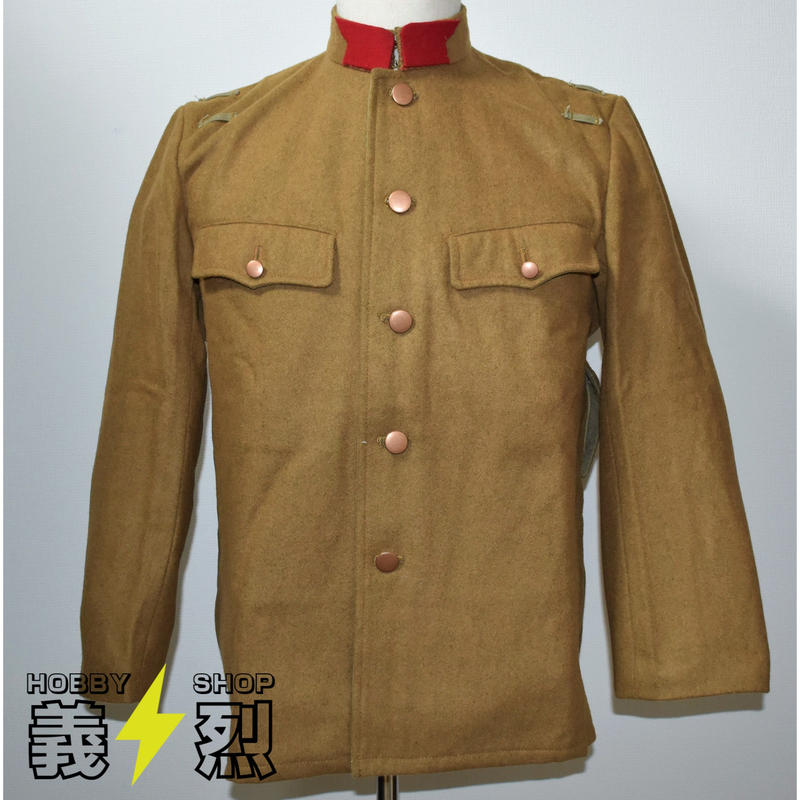 【複製品】日本陸軍昭五式兵用冬軍衣・帝国陸軍