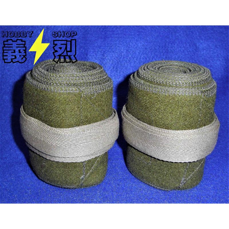 【複製品】日本海軍巻脚半(ゲートル)
