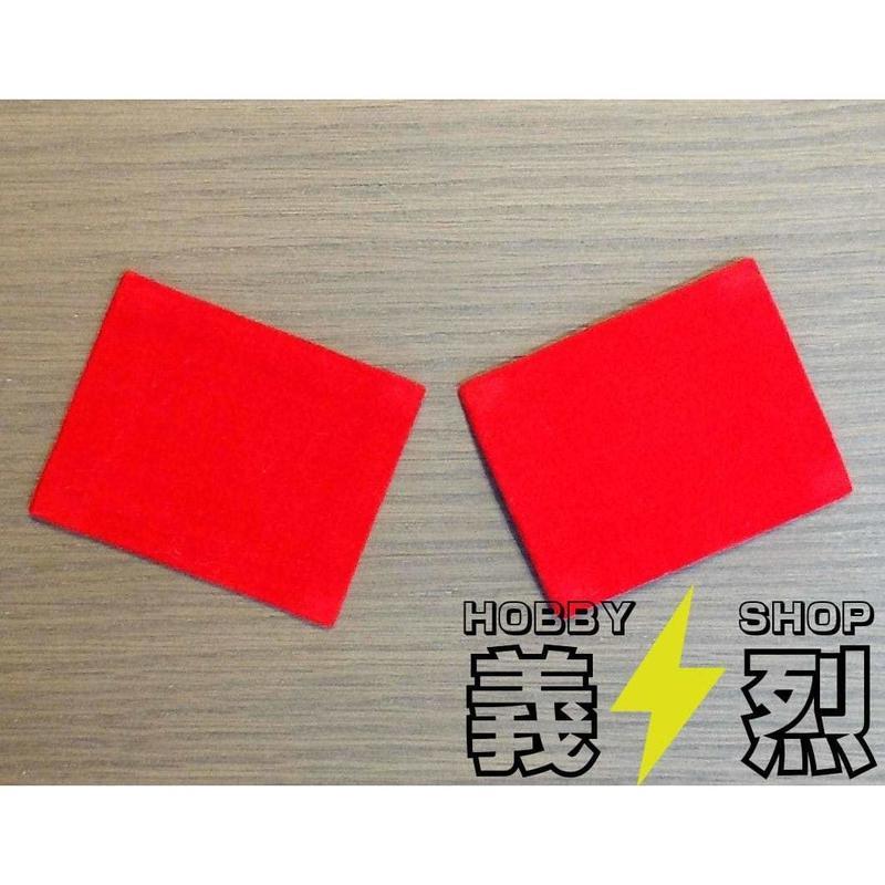 【実物】中国人民解放軍海軍65式水兵肩章