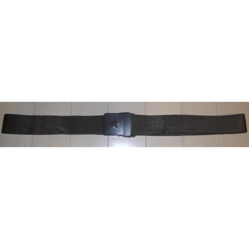 中国人民解放軍07式デジタル迷彩服ズボン用編みベルト