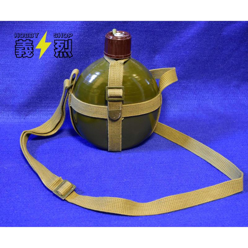 【実物】中国人民解放軍65式水筒60年代製