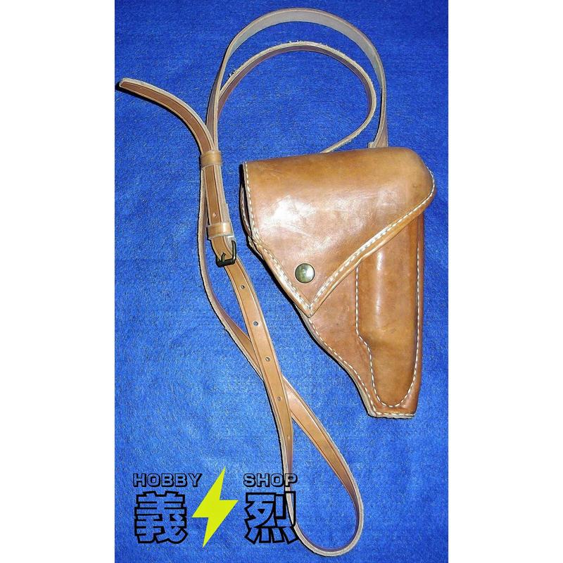 【複製品】日本軍九四式拳銃嚢(ホルスター)
