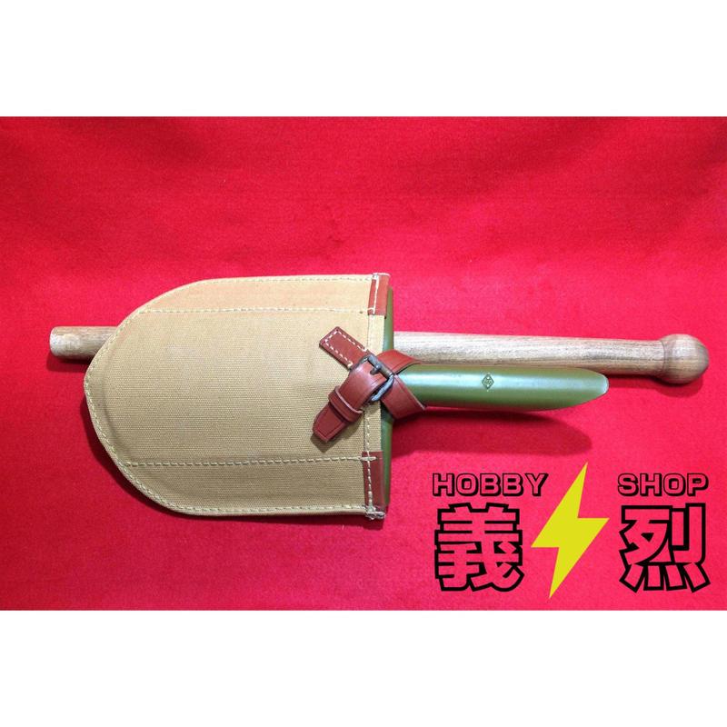 【複製品】日本陸軍前期型小円匙エンピ(カバー 紐セット)