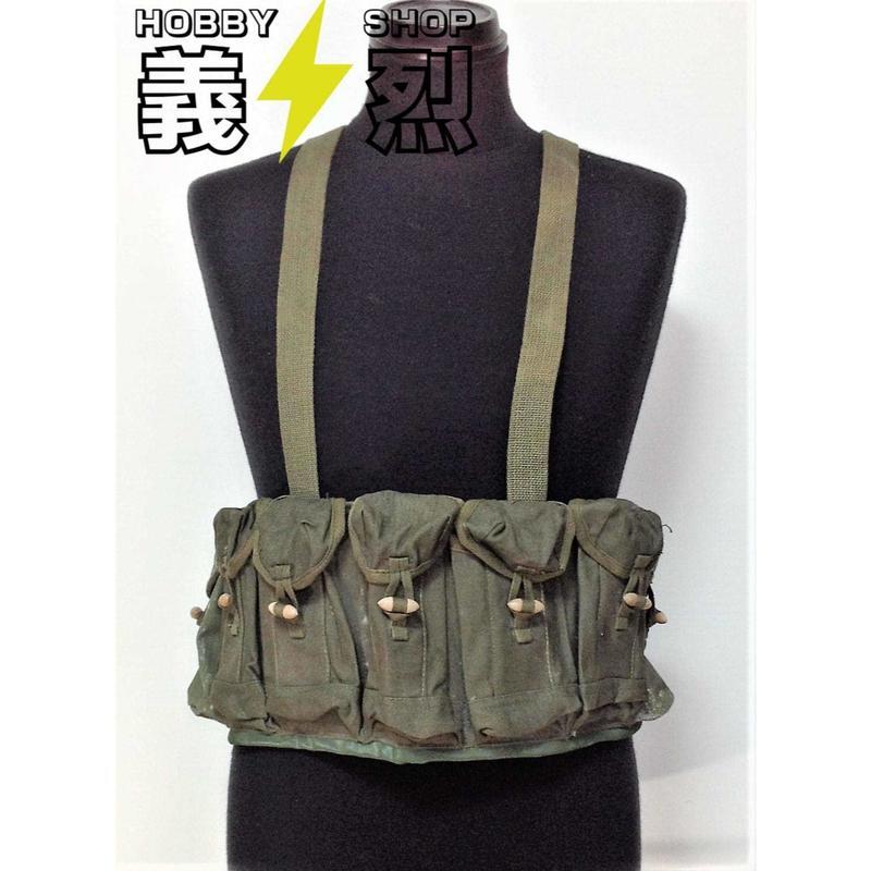 【実物】中国人民解放軍六三式小銃用弾帯・63式チェストリグ・中共軍