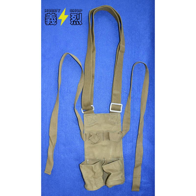 【実物】中国人民解放軍2連手榴弾ポーチ