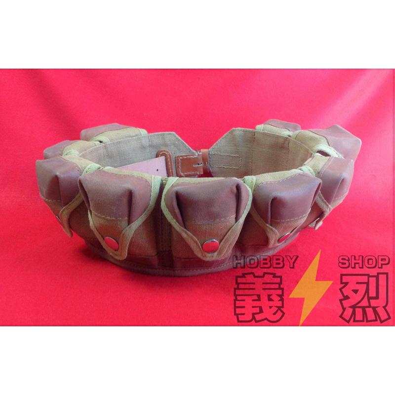 【複製品】日本陸軍一式弾帯