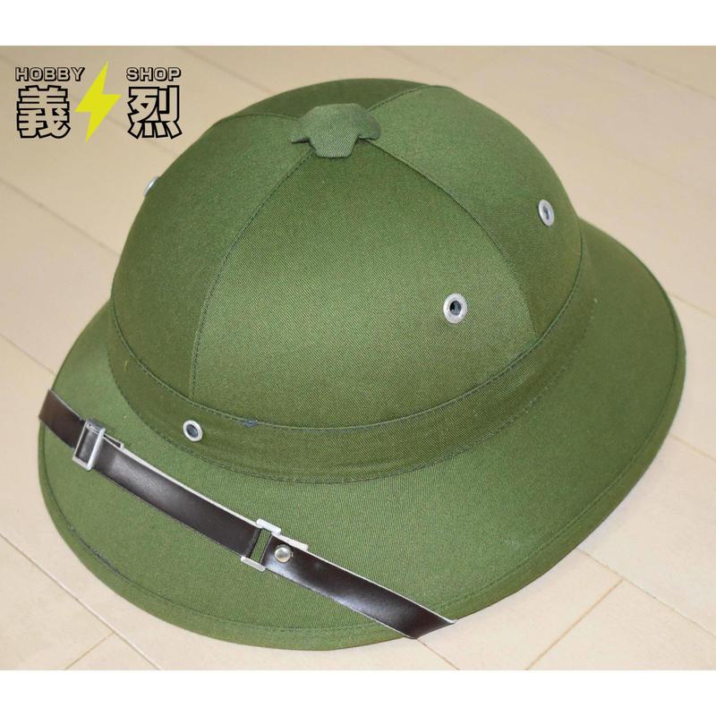 【複製品】ベトナム人民軍サンヘルメット
