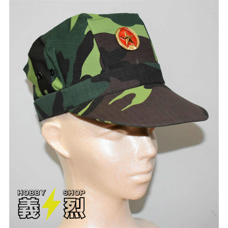 ベトナム人民陸軍現用迷彩帽