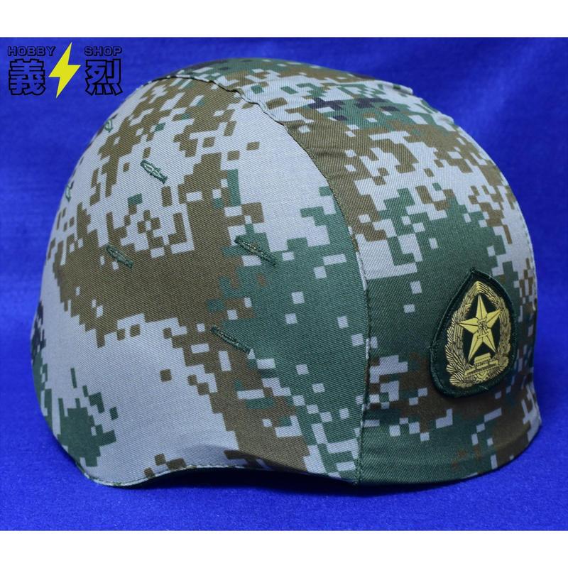 中国人民解放軍QGF-03ヘルメット訓練用レプリカ