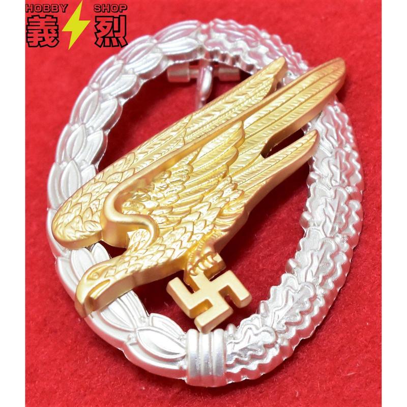 【精巧複製品】WW2ドイツ軍空軍パラトルーパー章