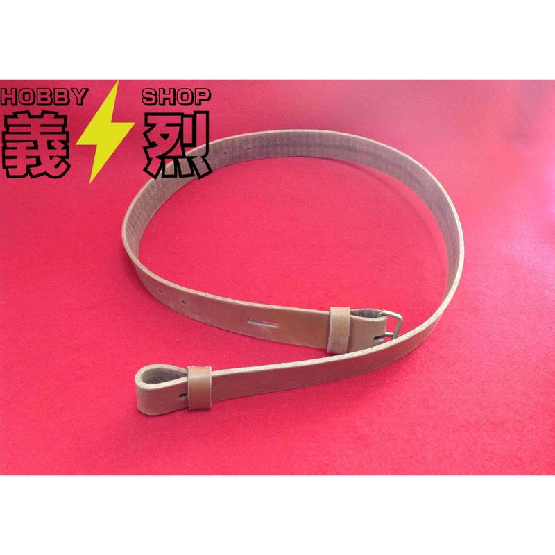【高級複製品】日本軍本革製三八式小銃用負い革・スリング