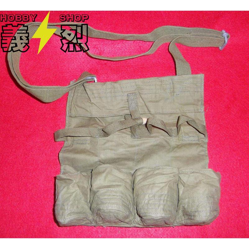 【実物】中国人民解放軍56年製4連グレネードポーチ・中共軍