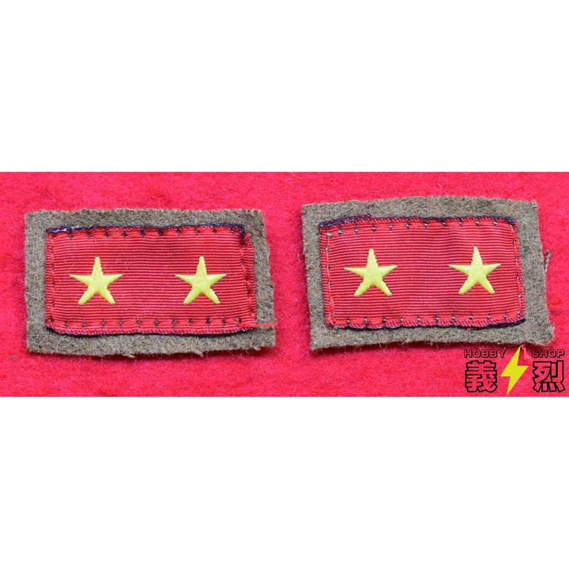 【複製品】日本陸軍襟章(一等兵)
