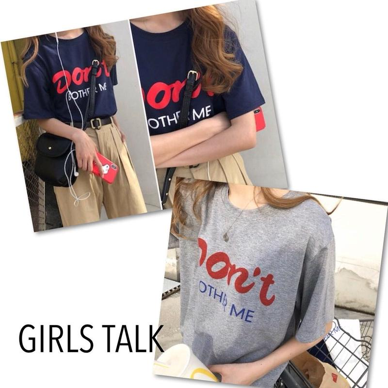 Don't Tシャツ