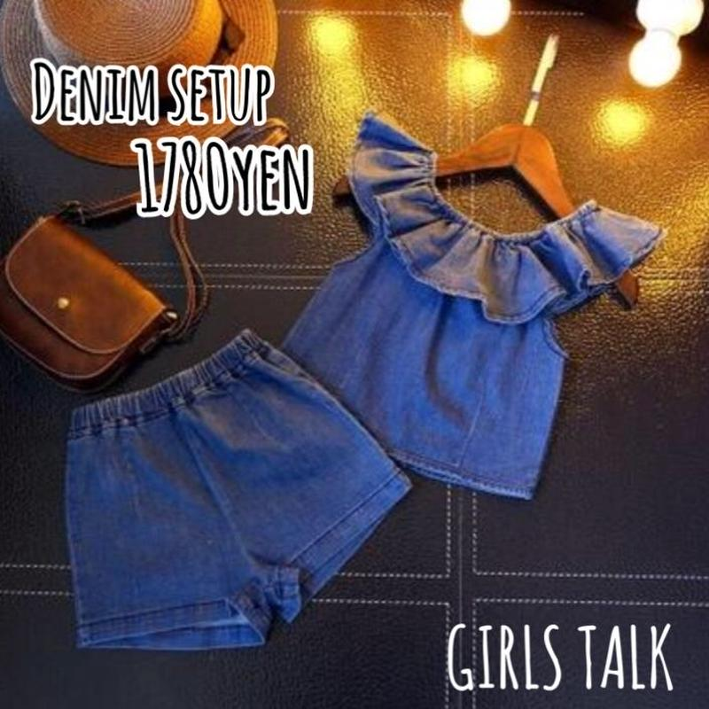 kids Denim setup