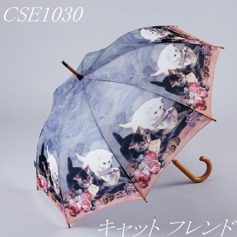 名画シリーズ☆ジャンプ傘3☆代引き不可・沖縄、離島は追加500円☆問屋直送品です。