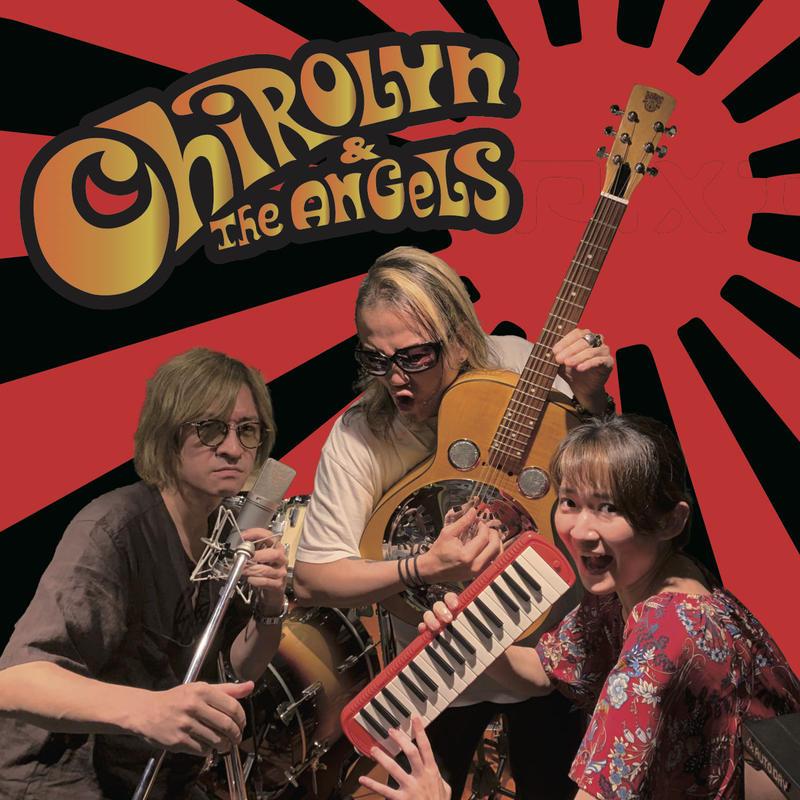 11/23 Chirolyn & the Angels 復活対バンツアー2019 【酒とタコ焼きと樹利亜と私】チケット