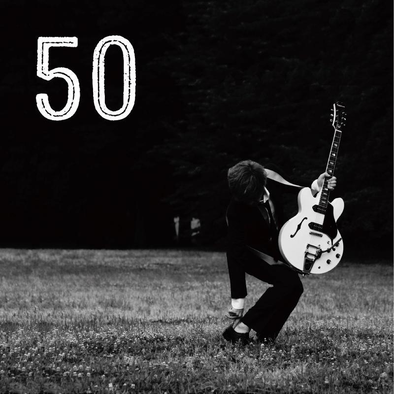 50 - 井上慎二郎
