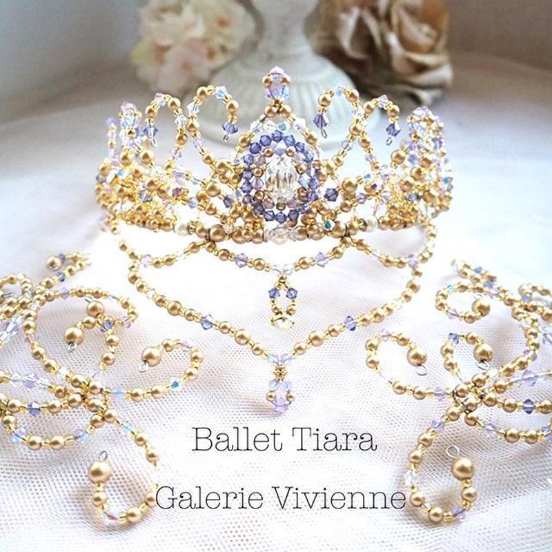 【バレエティアラ】プリンセスティアラサイドパーツ付き