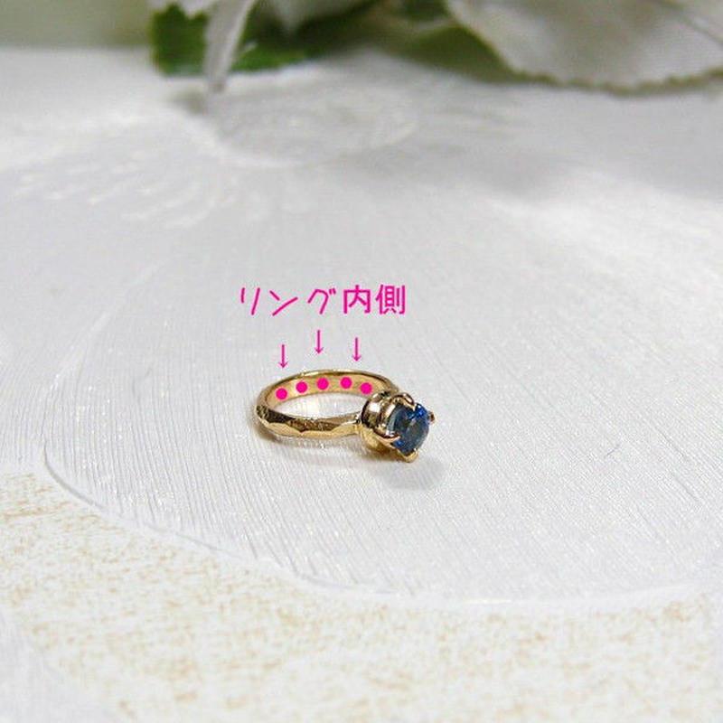 【 ベビーリングの内側 】 刻印・名入れ (文字体選べます)(kokuin-1)