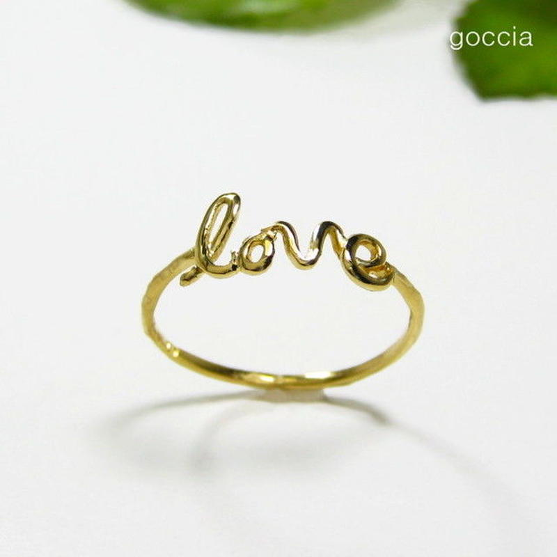 LOVE リング(ラブリング/ 愛のリング)K18イエローゴールド(彼女のプレゼントにも)