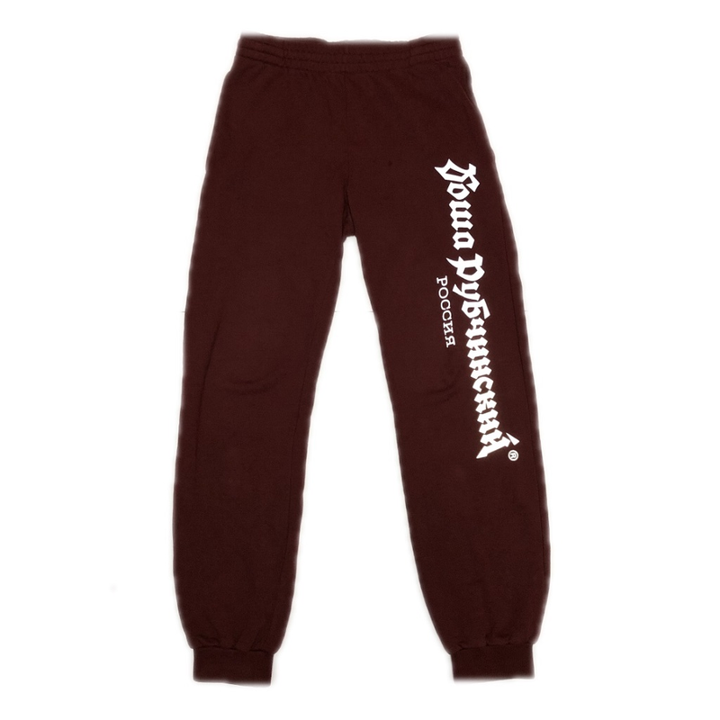 Gosha Rubchinskiy Sweat Pants Purple XS 17AW 【中古】