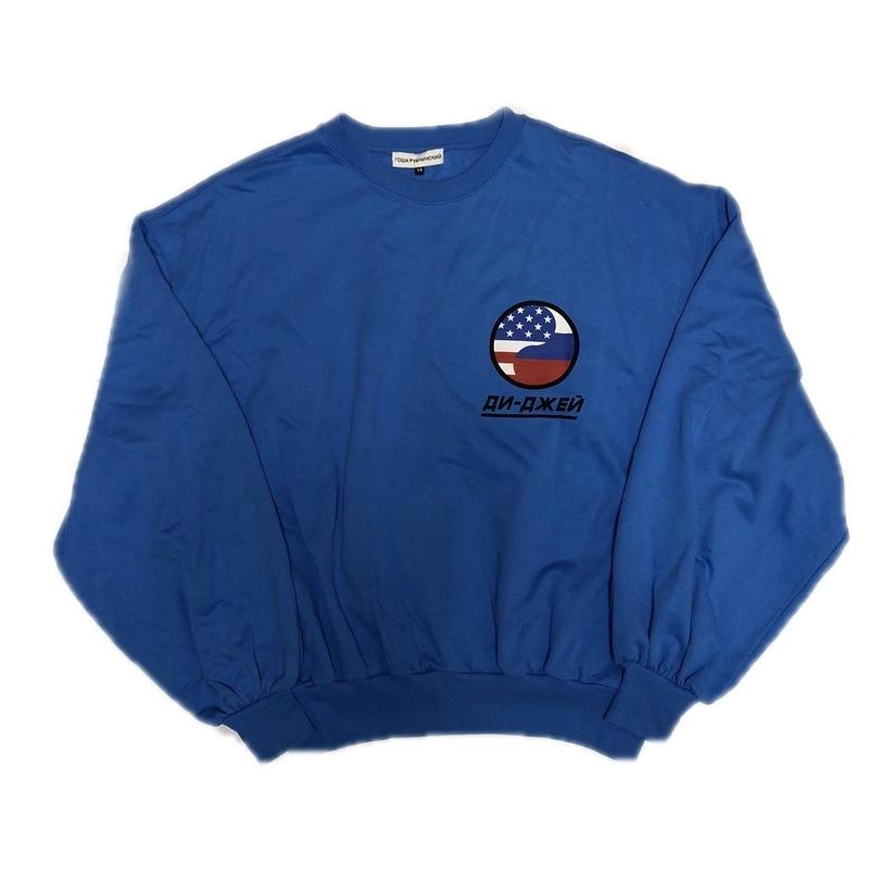 Gosha Rubchinskiy Sweat Shirt Blue XS 18SS 【中古】