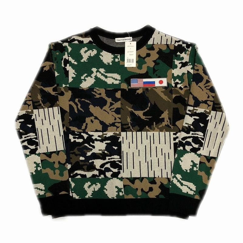 Gosha Rubchinskiy Camouflage Sweater Black/Green L 18AW 【新品】