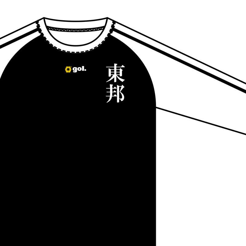 【キャプテン翼】東邦学園 ホーム レプリカユニフォーム 長袖