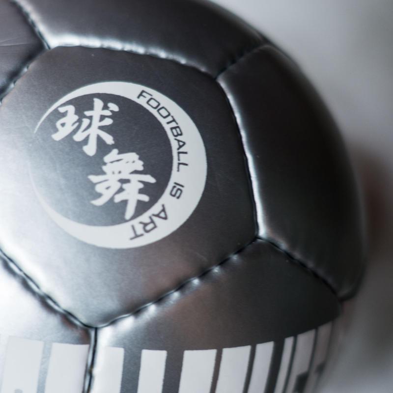 サッカーボール<球舞>(G885-550)