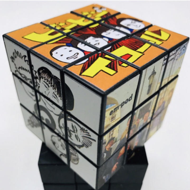 GONGON Records ARTISTS CUBE - B