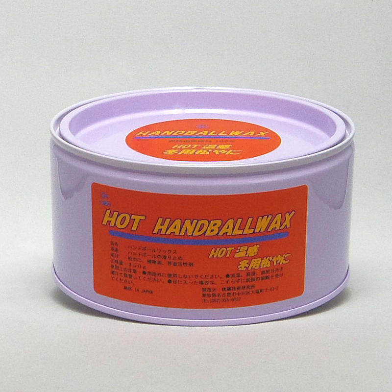 HOT温感ハンドボールワックス(冬用松やに)350g缶入