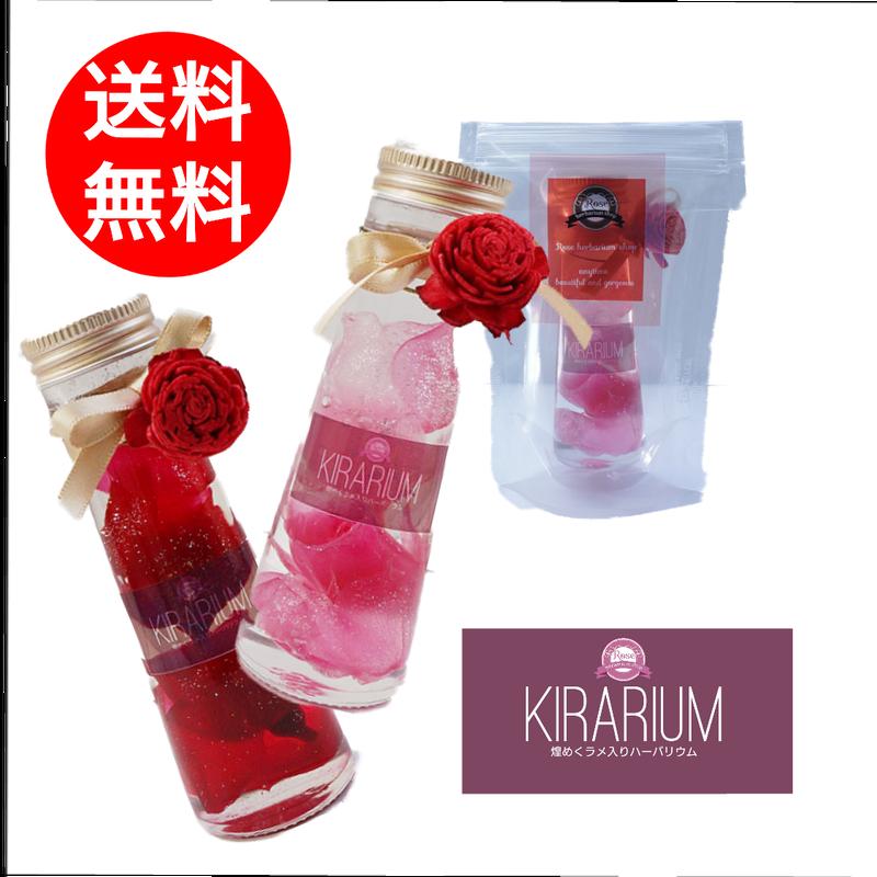 女性へのプレゼントに 人気のラメ入りハーバリウム 赤とピンクのバラ Rose herbarium shopオリジナル