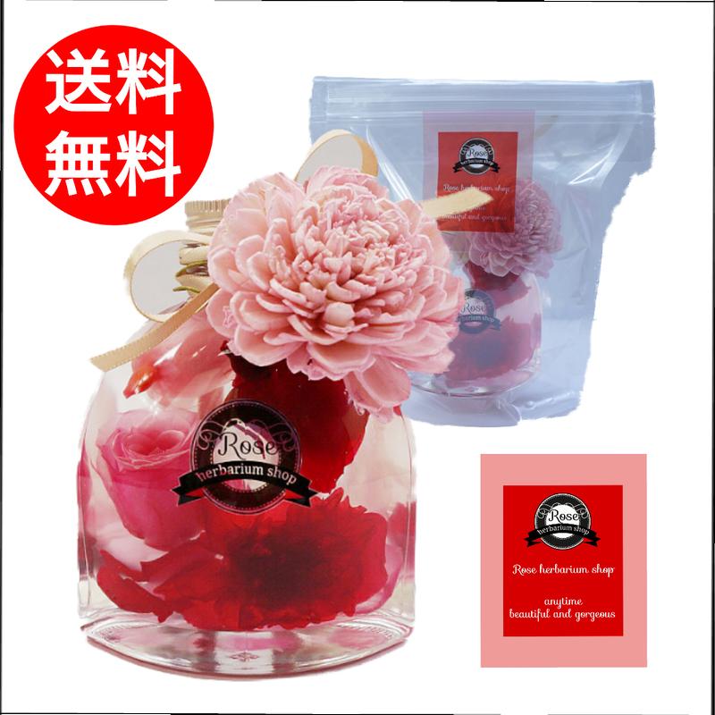 赤とピンクのバラ 香るハーバリウム フラワーアレンジメント Rose herbarium shopオリジナル