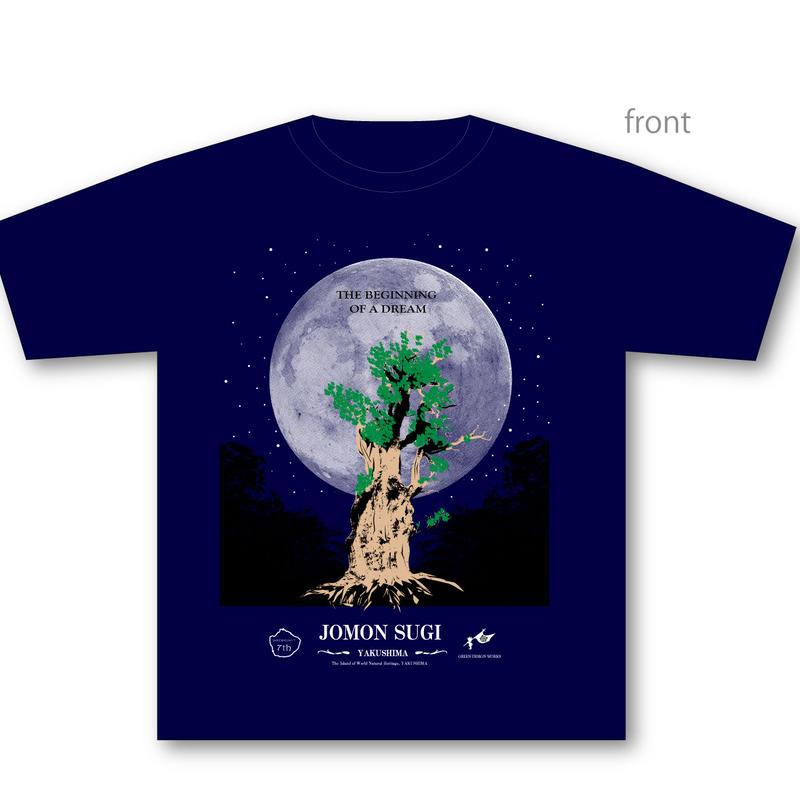 【在庫限り】 2018年限定 屋久島Tシャツ