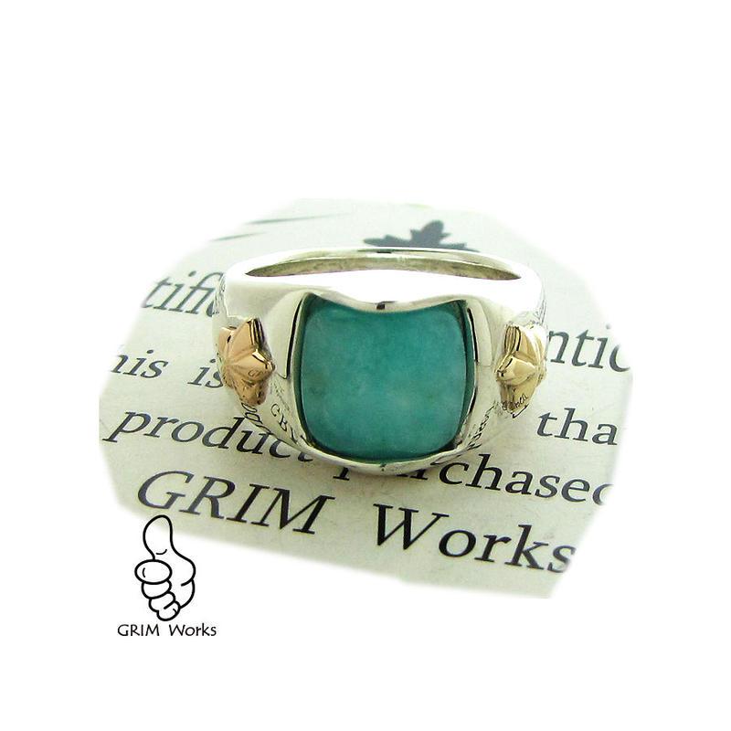 Holiday Ring